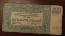 Russie - Billet  De 500 Roubles -  1920 - Billet Circulé - Usagé - Défauts - Russia