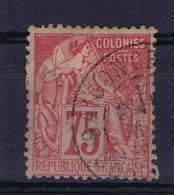 Colonies Francaises:  Cochinchine Yv 58, Saigon