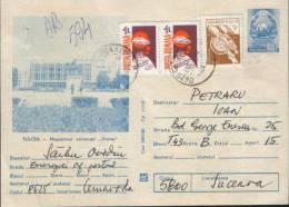 "Romania-Postal Stationery Postcard 1982-Tulcea-""Diana"" Department Store. - Ganzsachen"