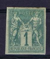 Colonies Francaises: Yv Nr 24 Used Obl