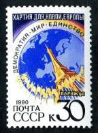11904)  RUSSIA 1990  Mi.#6157  Sc# 5953A  (**) - Unused Stamps
