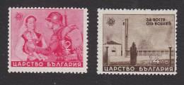 Bulgaria, Scott # 415, 418, Mint Hinged, Aid For War Victims, Issued 1942 - 1909-45 Kingdom