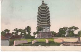 Tien-Ning-Szu Pagoda Posted 29 JY 08 Hong Kong - Chine (Hong Kong)
