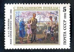 11939)  RUSSIA 1991  Mi.#6189  Sc# 5978  (**) - Unused Stamps