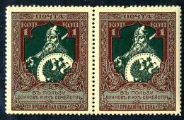 11947)  RUSSIA 1914  Mi.#99B (12 1/2) Sc# B5  (**) - Ongebruikt