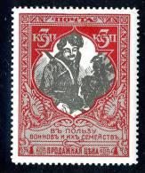 11956)  RUSSIA 1915  Mi.#104C (13 1/2) Sc# B10  (*) - Ongebruikt