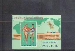 KOREA Nord , North Korea , 1975 , Oo , Used , Gestempelt , Mi.Nr.Block 16 - Korea (Nord-)