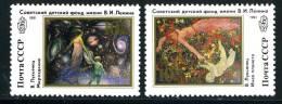 12085  RUSSIA  1991  MI.#6202-03   Sc# B181-82  (**) - 1923-1991 USSR