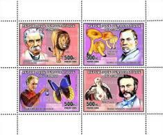 Cdr0603 R.D.Congo 2006 Great Doctors S/s Albert Schweitzer Nobel Prize Louis Pasteur Marie Curie Henri Dunant Mushroom - Albert Schweitzer