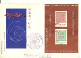 FDC 1972 - 1945-... Republic Of China