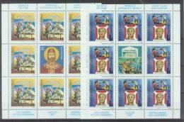 "HRKR 1997-81-2 CEPT, CROATIA-HRVATSKA ""KRAJINA"", 2ms, MNH - Europa-CEPT"