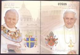 MINT N.H. STAMPS OF POPE BENEDICT XVI  #  54 M  ( PANAMA  2007 - Pausen