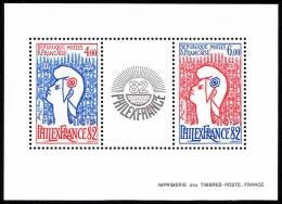 T-0086- Bloc N° 8, PhilexeFrance 82 - Non Classés