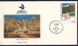 """Bolivia 1995 CEFIBOL 1757s FDC """"Taquiña"""". Planta Cervecera Antigua Y Moderna. - Bolivia"""