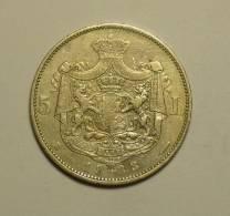 Roumanie Romania Rumänien 5 Lei 1883 Argent / Silver # 11 - Rumania