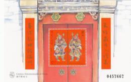 Macau Hb 45 - Macao