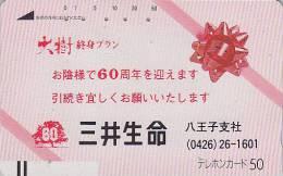 Télécarte Ancienne Japon / 110-20 - Japan Front Bar Phone Card - Balken Telefonkarte - MD 627 - Publicidad