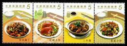 2013 Delicacies– Home Cooked Dishes Stamps Cuisine Teapot Tea Gourmet Food Crab Rice Chicken Mushroom - Drinks