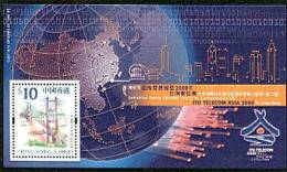 2000 Hong Kong ITU Telecom Asia Stamp S/s Architecture Ship Computer Bridge Map - Computers