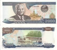 Laos P-33a, 2000 Kip, Kaysone Phomvihane, Pagoda / Hydroelectic Complex $2CV - Laos