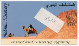- JORDANIE. - Bedouin Discovery - Scan Verso - - Jordanien