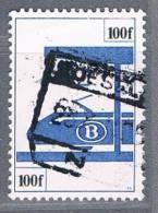 """SP455/458 - Gest/obl """"ROESELARE"""" - 1 Zegels/timbres - Zie/voir Scan - Spoorwegen"""
