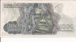 CAMBOGIA CAMBODIA 1000 RIELS 1973 Uncirculated FDS Bill Banknote Banconota - Cambodia