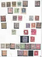 JAPON - Collection De 1876 à 1971 Avec Quelques Bons Timbres - 10 Scans - Japon