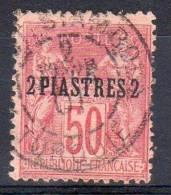 Burerau Français LEVANT -  Stamboul, YT No.  5, Oblitéré,   Lot 31610 - Unclassified