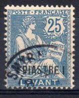 Bureau Français LEVANT - SMYRNE,  YT No. 17 , Oblitéré,   Lot 31648 - Unclassified