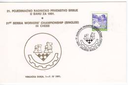 1439. Chess, Yugoslavia, 1991, 21st Serbia Workers Championship In Chess, Commemorative Card - Schaken