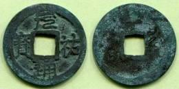 VIETNAM ANNAM NGUYEN LORDS MO TIAN SI (1736-1776) YUAN YOU TONG BAO - Vietnam