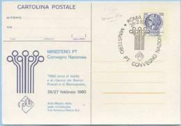 1980 MINISTERO PT CONVEGNO CARTOLINA L. 120 DEL 1° TIPO BASSA TIRATURA ANNULLO SPECIALE E SPLENDIDA QUALITÀ (A51) - Interi Postali