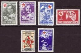 1943 TURKEY 23RD. APRIL CHILDREN FESTIVAL CHARITY STAMPS MNH ** - 1921-... République