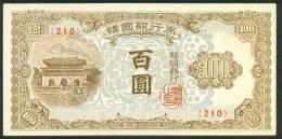 KOREA , 100 WON 1950 , P-7, UNC - Korea, South