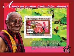 gu0784a Guinea 2007 Year of Pig s/s Flower Michel: 5028 / Bl.1369  Yvert&Tellier: 708
