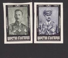 Bulgaria, Scott #434, 437, Mint No Gum, Tsar Boris III, Issued 1944 - 1909-45 Kingdom