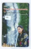 Télécarte Japon * ECHECS Echec * CHESS Japan Phonecard (74) SCHACH Telefonkarte * AJEDREZ - Sport