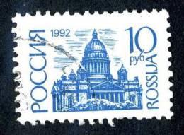 12254  RUSSIA   1992  MI.#283  SC# 6070   (o) - 1992-.... Federation