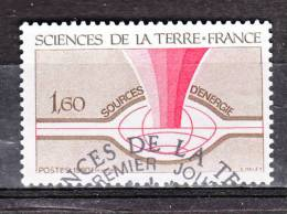 FRANCE / 1980 / Y&T N° 2093 : Sciences De La Terre - Choisi - Cachet Rond (FDC) - France