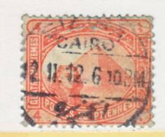 Egypt 47  (o) - 1866-1914 Khedivate Of Egypt
