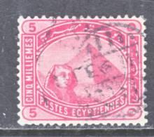 Egypt 48  (o) - 1866-1914 Khedivate Of Egypt