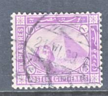 Egypt 49    (o) - 1866-1914 Khedivate Of Egypt