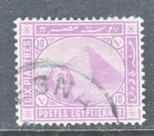 Egypt 49 B    (o) - Egypt