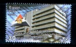 EGYPT / 2010 / 25th ANNIVERSARY OF THE ESTABLISHMENT OF THE INFORMATION & DECISION SUPPORT CENTRE / MNH / VF. - Nuovi