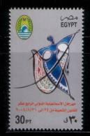 EGYPT / 2004 / 14th Popular Arts Festival In Ismaelia /  MNH /  VF. - Egypt