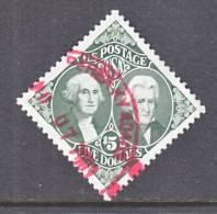 U.S.  2592  (o) - Used Stamps