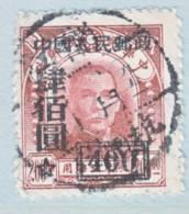 PRC 47    (o) - 1949 - ... People's Republic