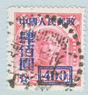 PRC 44  (o) - Oblitérés