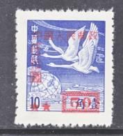 PRC 49  * - 1949 - ... People's Republic